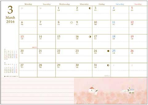 16_Diary_1603.jpg