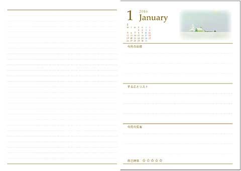 16_Diary_week_01.jpg