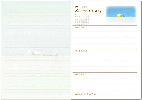 16_Diary_week_02.jpg