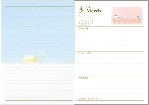 16_Diary_week_03.jpg