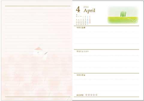 16_Diary_week_04.jpg