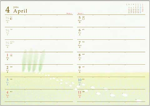 16_Diary_week_04a.jpg