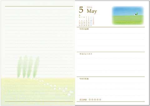 16_Diary_week_05.jpg