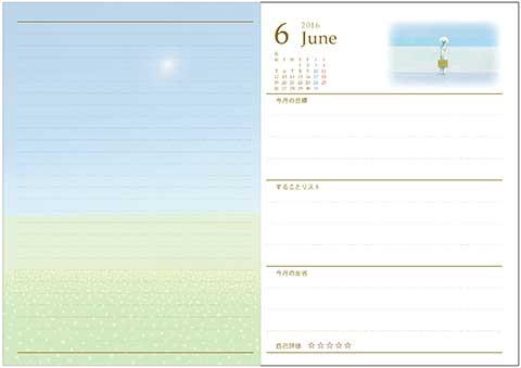 16_Diary_week_06.jpg