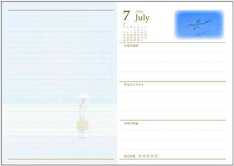 16_Diary_week_07.jpg