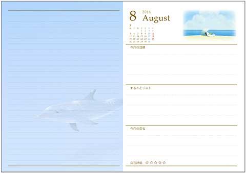 16_Diary_week_08.jpg