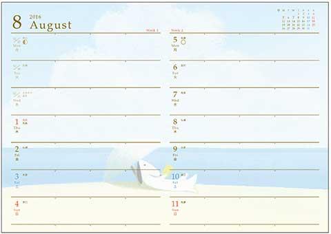 16_Diary_week_08a.jpg