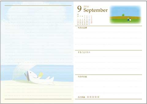 16_Diary_week_09.jpg