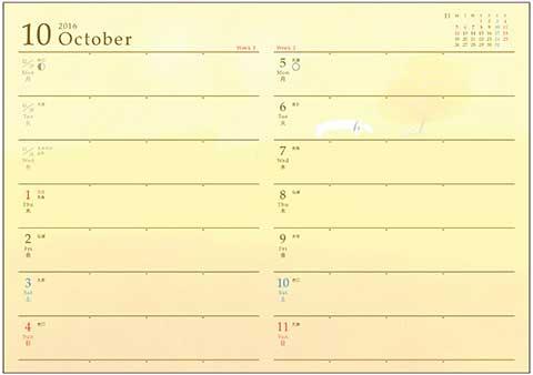 16_Diary_week_10a.jpg