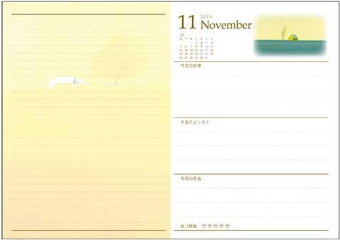 16_Diary_week_11.jpg