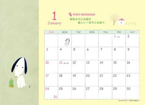 2016_takujo_net01.jpg
