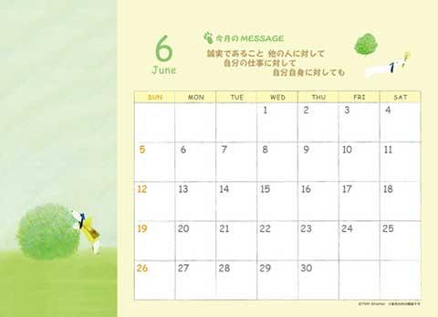 2016_takujo_net6.jpg