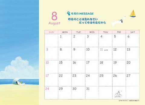 2016_takujo_net8.jpg