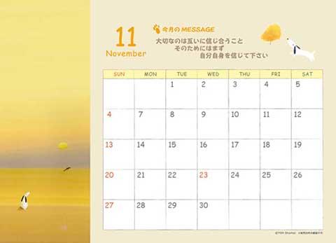 2016_takujo_net11.jpg