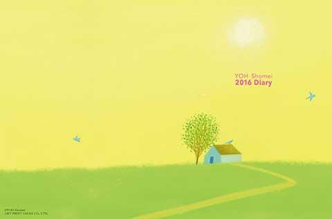 16_Diary_Yellow_00.jpg