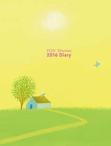16_Diary_Yellow_01.jpg
