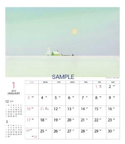 2016_30kaku_net_1.jpg
