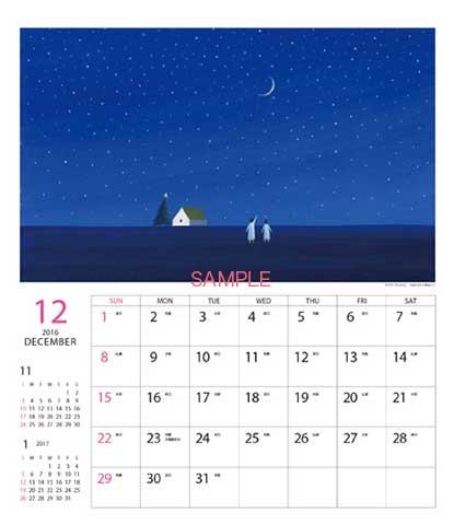 2016_30kaku_net_12.jpg