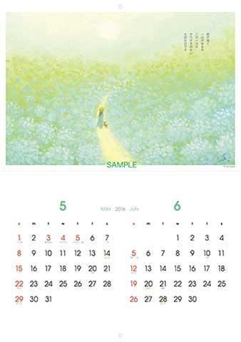 2016_Calender_kotoba_05-06.jpg