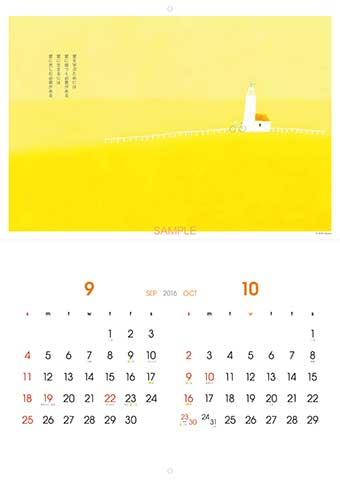 2016_Calender_kotoba_09-10.jpg