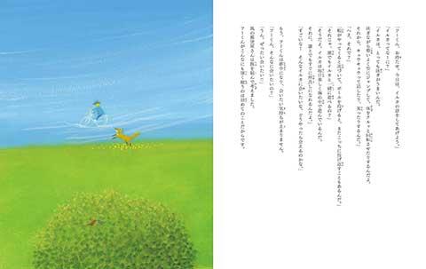 Fukun_4.jpg