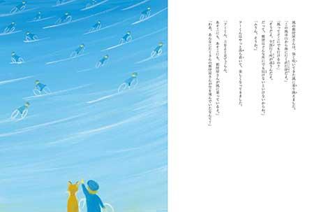 Fukun_7.jpg