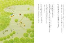 Fukun_8.jpg