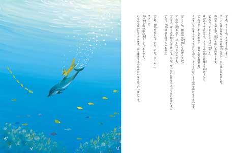 Fukun_10.jpg