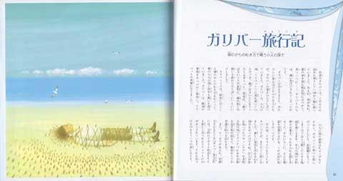 Okashi_4.jpg