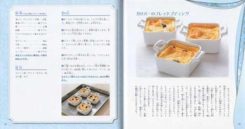 Okashi_5.jpg