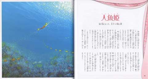 Okashi_6.jpg