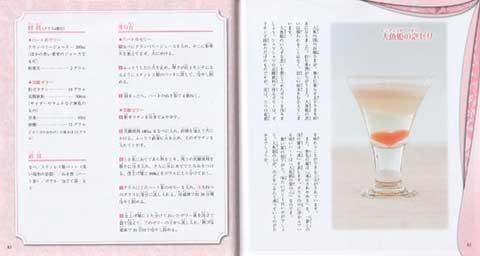 Okashi_7.jpg