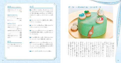okashi_8.jpg