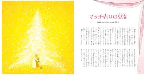 okashi_12.jpg