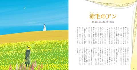 okashi_13.jpg