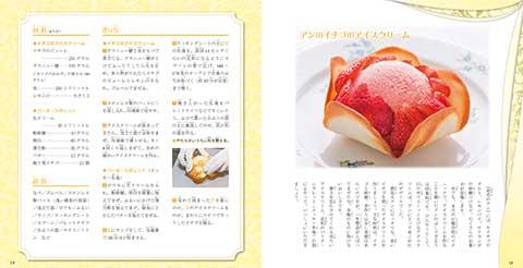 okashi_14.jpg