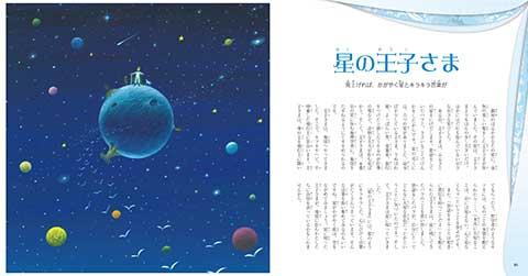 okashi_15.jpg