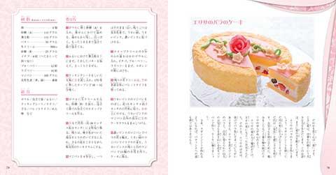 okashi_17.jpg