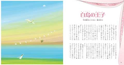 okashi_18.jpg