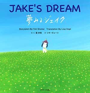 J_DREAM_01.jpg