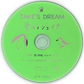J_DREAM_02.jpg