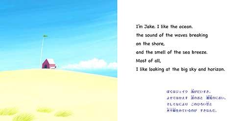 j_beach_1.jpg