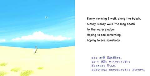 j_beach_2.jpg