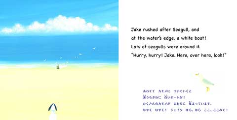 j_beach_3.jpg
