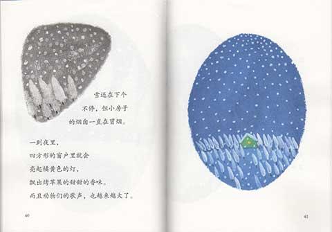 160125-11.jpg
