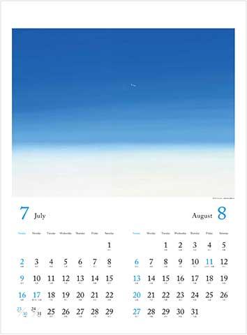 2017calender_B3_07-08.jpg