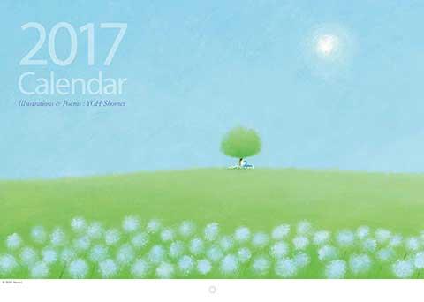 2017calender_Kotoba_00.jpg