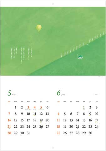2017calender_kotoba_05-06.jpg