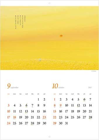2017calender_kotoba_09-10.jpg