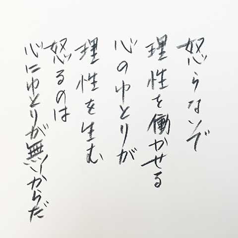 160922-7.jpg